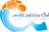 3940_persian_gulf_pro_league_logo_ta1y.png